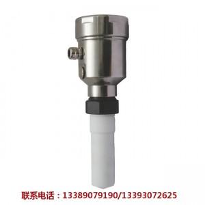 河北26G智能雷达物位计价格 天津26G