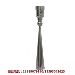 河北26G智能雷达物位计采购 天津26G