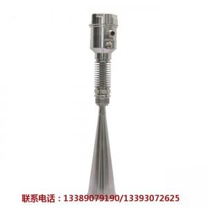 河北26G智能雷达物位计厂家 天津26G