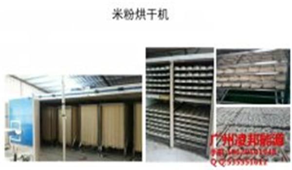 广州腊肠烘干机加工设备批发 广州腊肠烘干机加工设备厂家-- 广州市米粉烘干机加工设备供应商