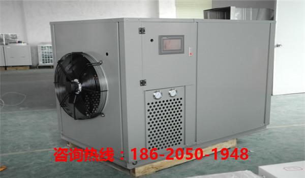 广州米粉烘干机加工设备厂家 广州米粉烘干机加工设备批发-- 广州市米粉烘干机加工设备供应商