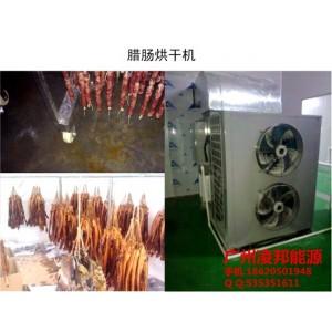 广东腊肠烘干机供应商 广东腊肠烘干