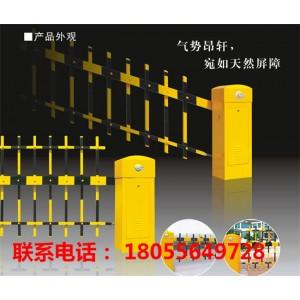安庆智能停车场管理系统生产厂家 安庆智能停车场管理系统供应商