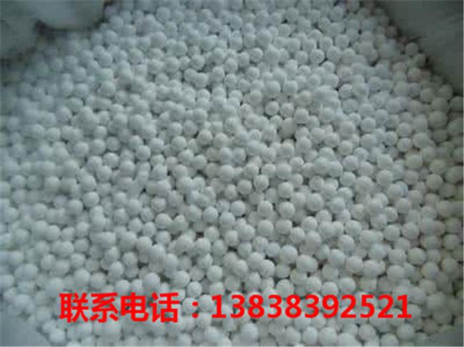 河南活性氧化铝球供应商 河南活性氧化铝球生产厂家-- 河南凡高环保材料有限公司
