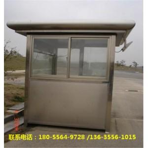 合肥不锈钢治安岗亭供应商 合肥不锈钢治安岗亭生产厂家
