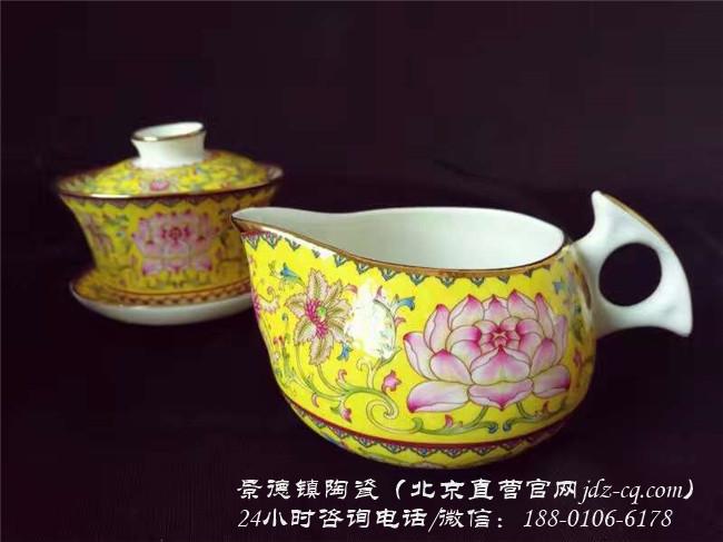 北京景德镇陶瓷礼品茶具定制厂家-- 北京景瓷文化发展有限公司(景德镇瓷器北京直营)