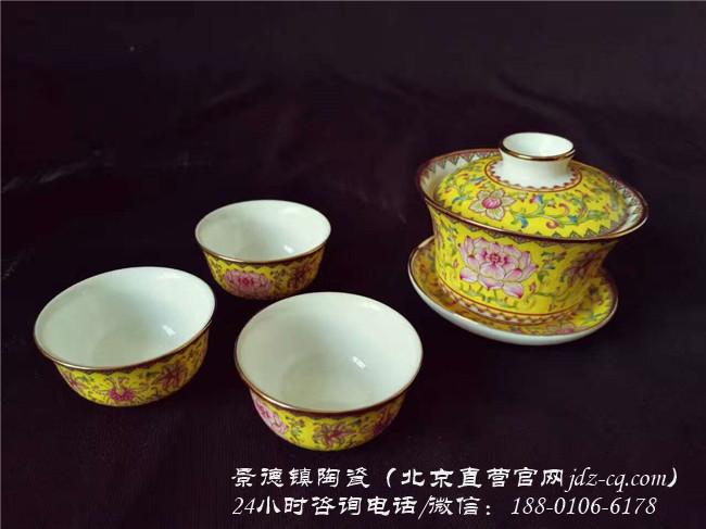 北京景德镇陶瓷礼品茶具批发价格-- 北京景瓷文化发展有限公司(景德镇瓷器北京直营)