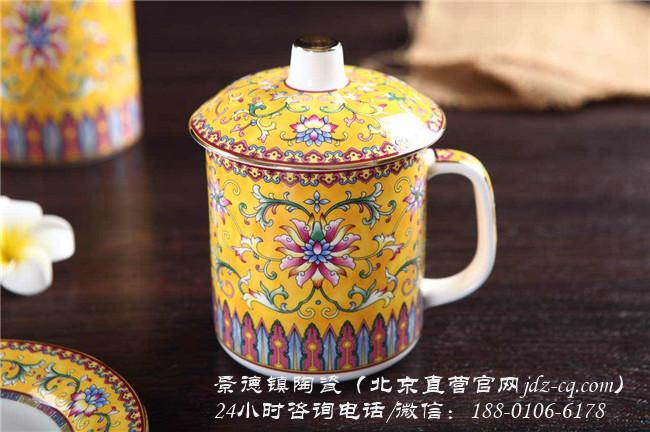北京景德镇陶瓷办公四件套批发价格-- 北京景瓷文化发展有限公司(景德镇瓷器北京直营)