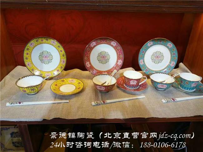 北京景德镇陶瓷餐具批发价格 北京景德镇陶瓷餐具定制厂家-- 北京景瓷文化发展有限公司(景德镇瓷器北京直营)