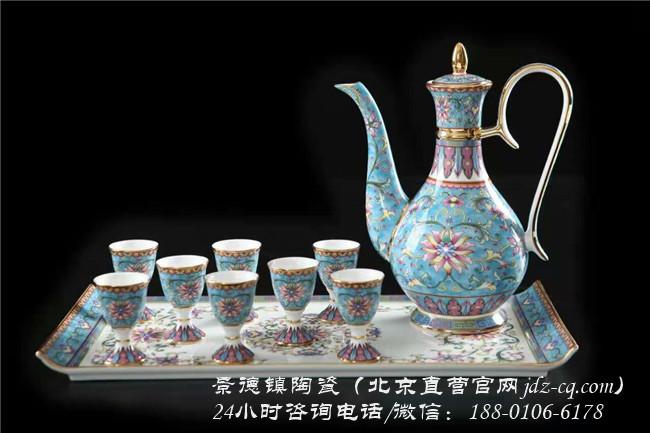 北京景德镇陶瓷酒具套装定制厂家-- 北京景瓷文化发展有限公司(景德镇瓷器北京直营)
