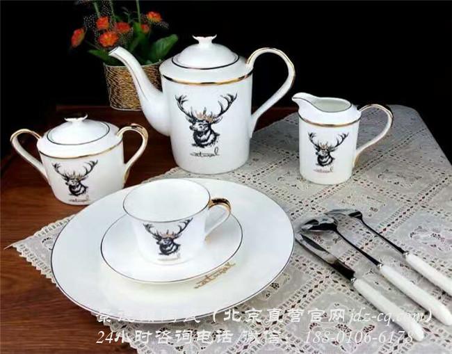 北京景德镇陶瓷咖啡用品批发价格-- 北京景瓷文化发展有限公司(景德镇瓷器北京直营)