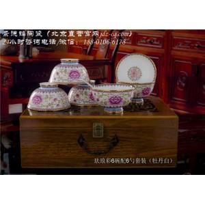 北京景德镇青花瓷餐具定制厂家 北京