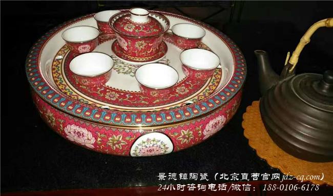 北京景德镇陶瓷茶具批发价格 北京景德镇陶瓷茶具定制厂家-- 北京景瓷文化发展有限公司(景德镇瓷器北京直营)