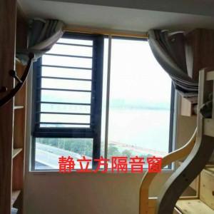 湖南静立方隔音窗隔绝工业噪声案例