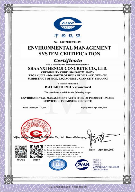 质量管理体系认证公司  质量管理体系认证机构-- 陕西宏诚信达企业管理咨询有限公司
