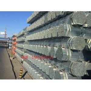 天津燃气专用管生产厂家