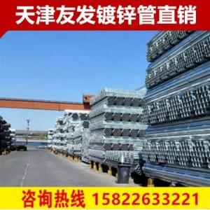 天津消防专用管生产厂家
