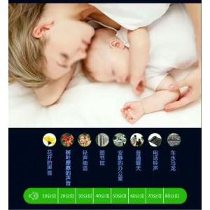 静立方隔音窗为你讲解准妈妈要注意噪声影响母婴安全