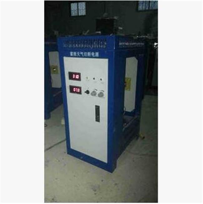 河南电镀整流器生产厂家 河南电镀整流器供应商-- 河南电子整流器生产厂家