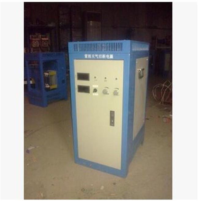 河南电镀整流器供应商 河南电镀整流器生产厂家-- 河南电子整流器生产厂家