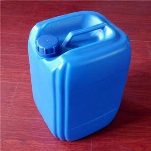 河北20公斤塑料桶生产厂家 河北20公斤塑料桶供应商