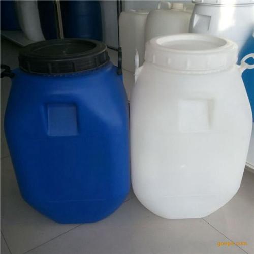 山东50升塑料桶生产厂家山东50升塑料桶批发价格-- 山东省塑料制品有限公司