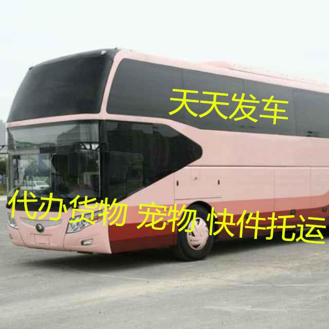 常州到佛山长途客车 常州到佛山汽车专线13186686892-- 江苏要塞从达客运服务集团有限公司