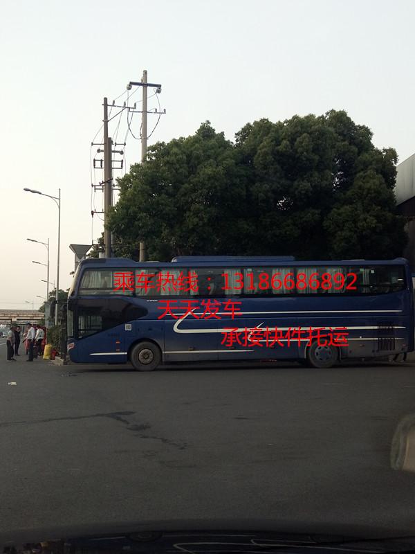 泗县到苏州客车 泗县到苏州豪华大巴13186686892-- 江苏要塞从达客运服务集团有限公司