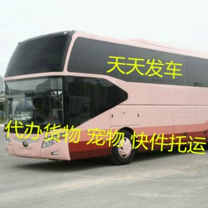 泗县到南通客车 泗县到南通豪华大巴1