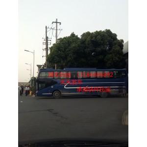 泗县到泰州客车 泗县到泰州豪华大巴1