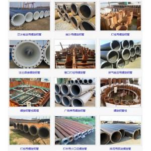螺旋管适用工程