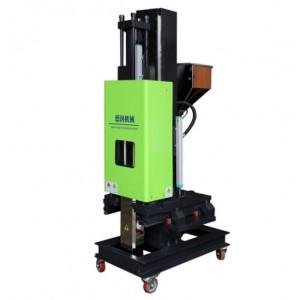 副射台注塑机/微型精密注塑,副射台,双色注塑单元-- 注塑机生产制造厂家