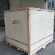 广州市铂纳包装材料有限公司