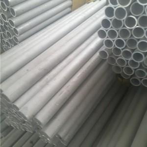 321无缝钢管今天价格_浙江久鑫无缝钢管生产厂家