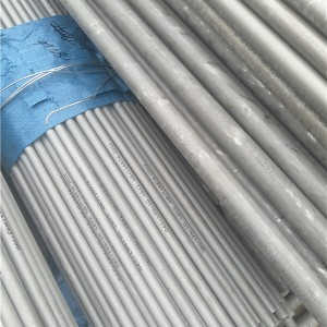 06cr18ni11ti不锈钢焊接钢管价格行情走势
