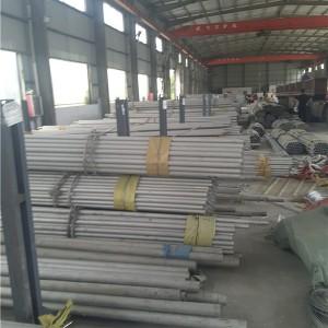 347H焊接不锈钢工业管全国长期销售