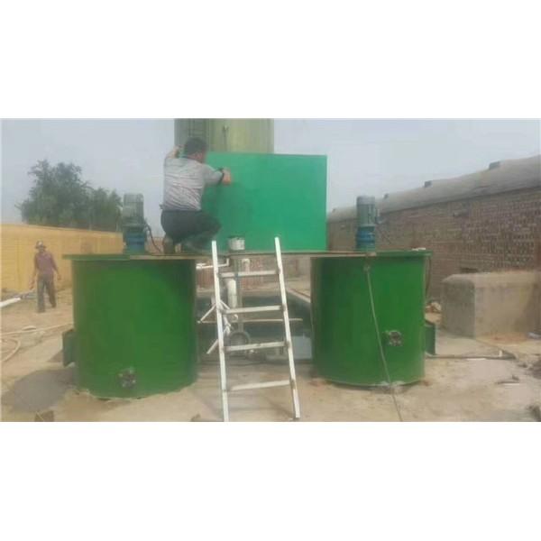 脱硫塔自动加碱设备-- 河北华强科技开发有限公司