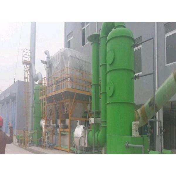 锅炉脱硫塔-- 河北华强科技开发有限公司