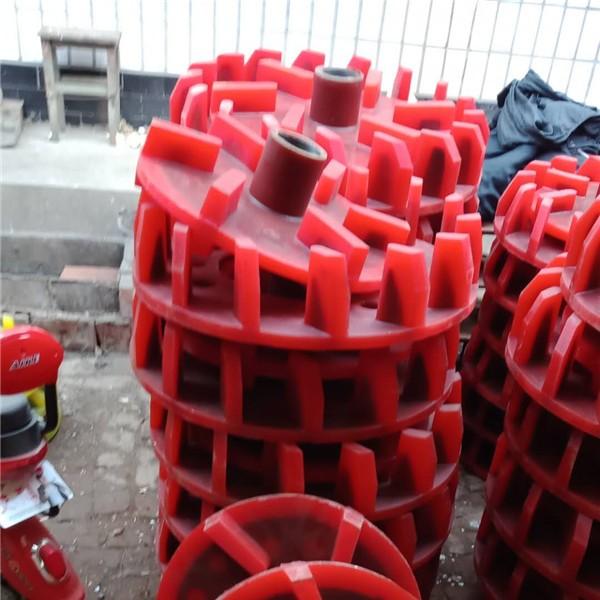 浮选机叶轮-- 聚氨酯板、脱水调缝筛、聚氨酯筛网、聚氨酯托辊、浮选机叶轮