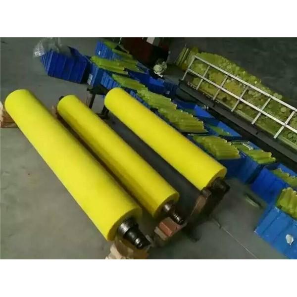 聚氨酯托辊-- 聚氨酯板、脱水调缝筛、聚氨酯筛网、聚氨酯托辊、浮选机叶轮