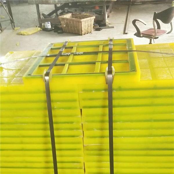 脱水调缝筛-- 聚氨酯板、脱水调缝筛、聚氨酯筛网、聚氨酯托辊、浮选机叶轮