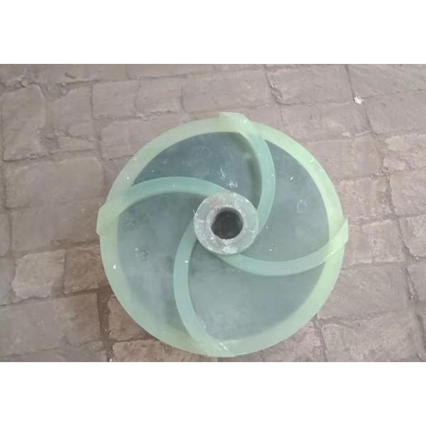 提升轮-- 聚氨酯板、脱水调缝筛、聚氨酯筛网、聚氨酯托辊、浮选机叶轮