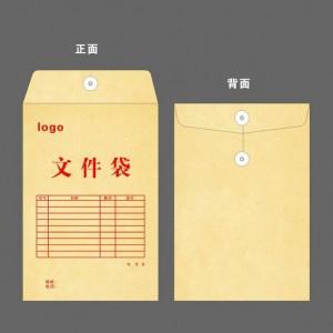文件袋印刷