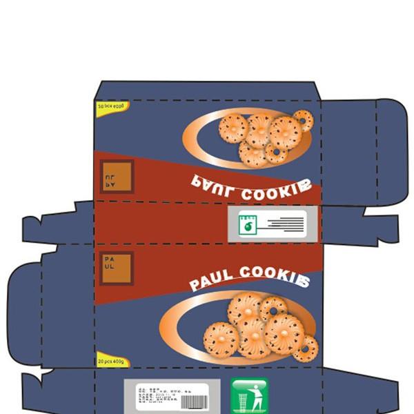 包装盒印刷-- 专业印刷厂家