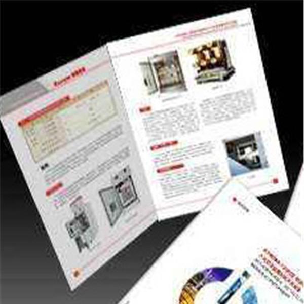 书刊印刷-- 专业印刷厂家
