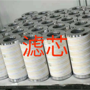 电厂滤芯批发价格 电厂滤芯生产厂家