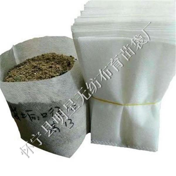 加厚插边形囗径10cm以上无纺布育苗袋植树袋厂价供应