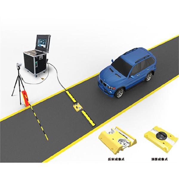 JY-UVSS-I型移动式车底检查系统-- 高科技安防设备厂家