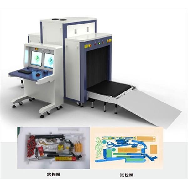 通道式X射线安检机JY10080A/JY10080C-- 高科技安防设备厂家