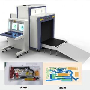 通道式X射线安检机JY10080A/JY10080C